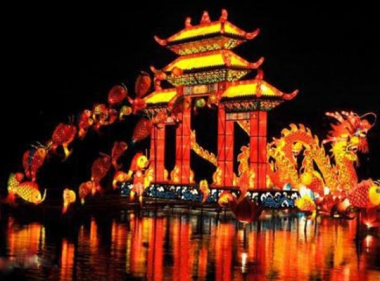 The Lantern Festival is on display